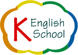 葛西駅の英会話スクール。K English School