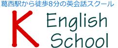 K English School