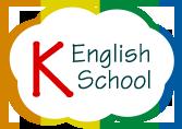 葛西英会話教室 K English School 英会話スクール